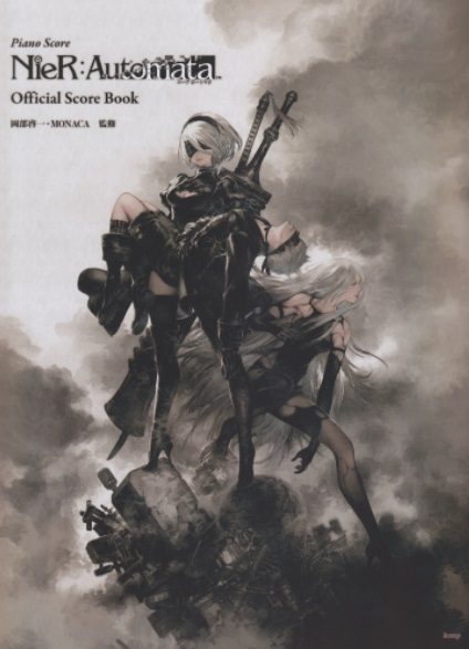 NieR:Automata Official Score Book ピアノ曲集